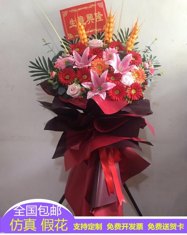 Букеты для свадьбы Артикул 616916698915
