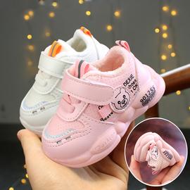 女童棉鞋网鞋宝宝学步鞋软底防滑秋冬季透气男童运动鞋韩版二棉鞋图片