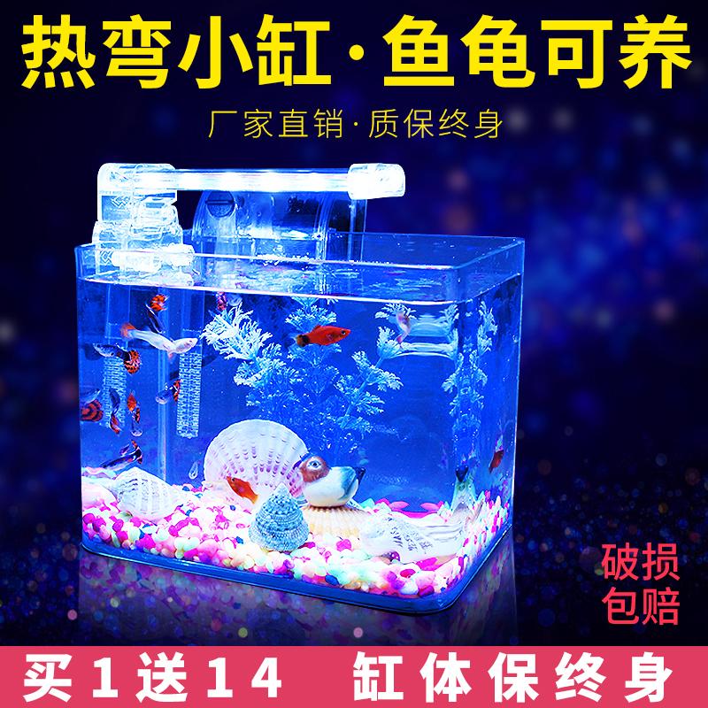 Большие аквариумы Артикул 538496300800