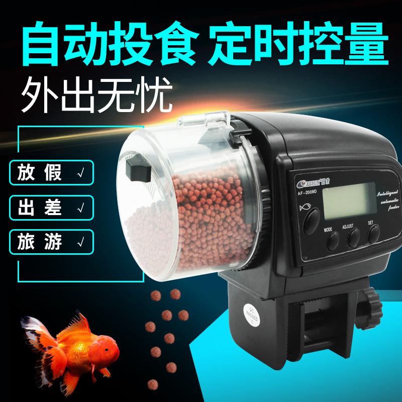 鱼缸自动喂食器