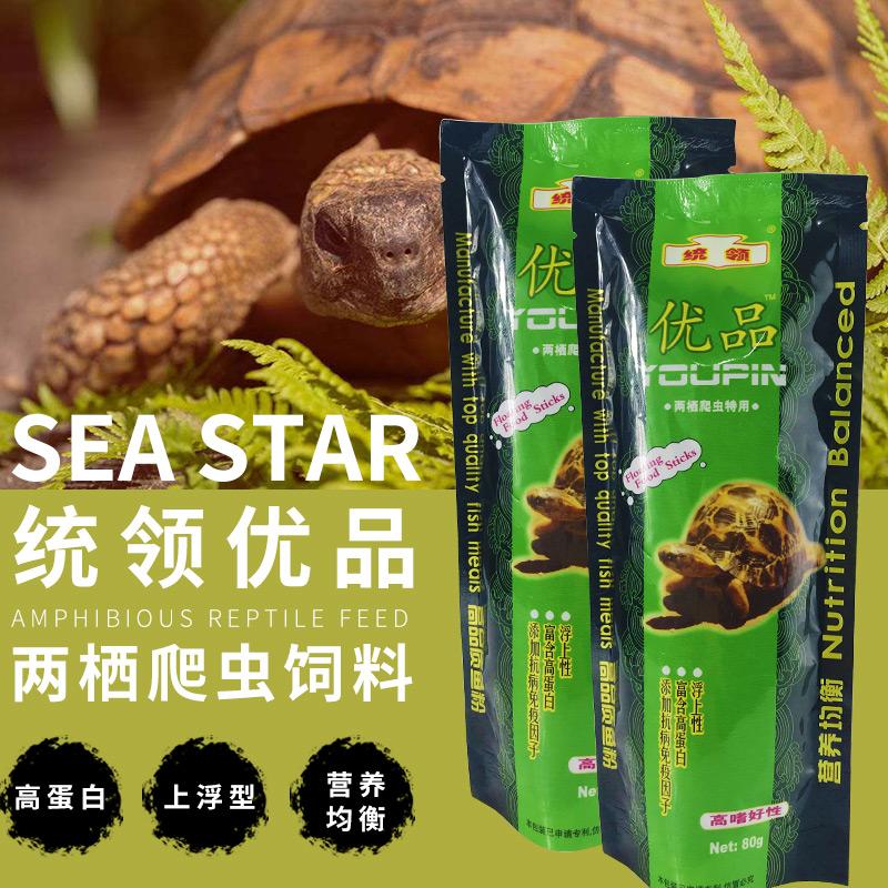 统领优品龟粮 草龟水龟巴西龟粮 乌龟饲料粮食食物 -乌龟饲料(乐事宠物用品专营店仅售1.5元)