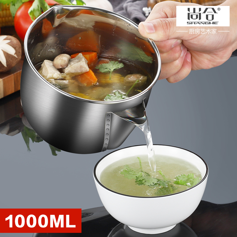304不锈钢家用滤油神器 喝汤分离月子去油隔油汤壶撇过滤油器厨房