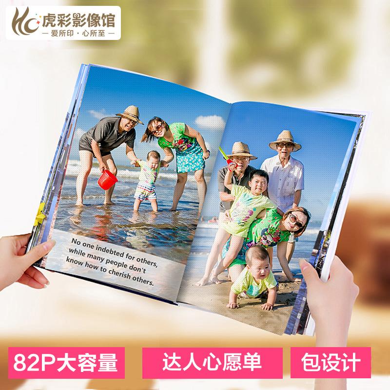 12寸82P旅行照片书定制相册制作旅游摄影集相册定做纪念册订做diy