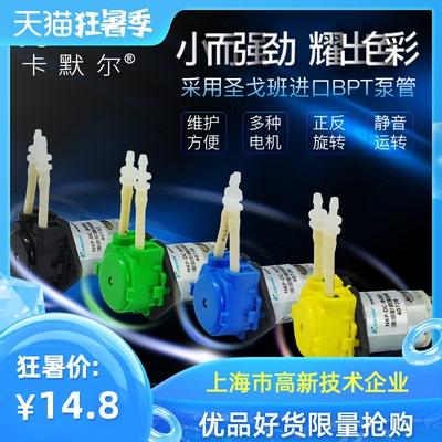 蠕动泵12v微型水泵静音自吸泵迷你循环小泵24v小型水冷吸水抽水泵