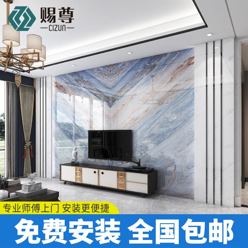 轻奢电视背景墙仿大理石客厅石材电视墙现代UV大板影视墙渗墨大板