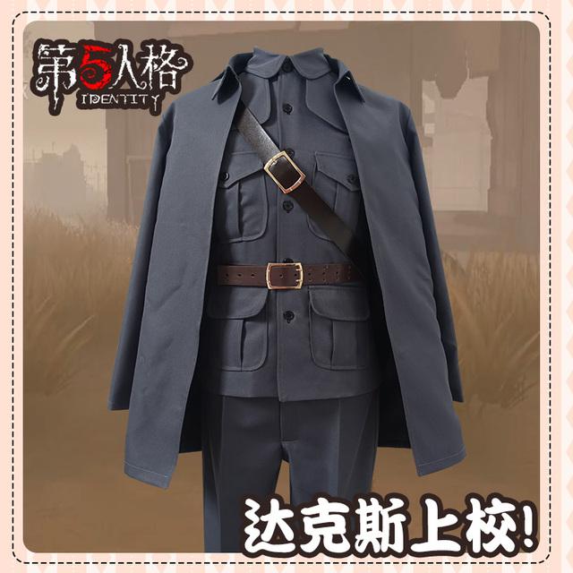 漫乐家第五人格cos服求生者佣兵达克斯上校 cosplay服 游戏服现货
