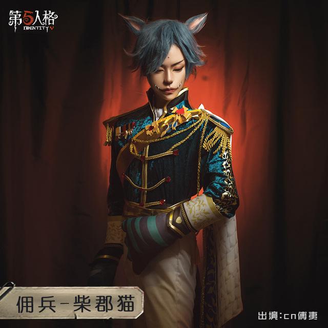 第五人格cos服佣兵c服柴郡猫cos套装cosplay服装男游戏道具现货