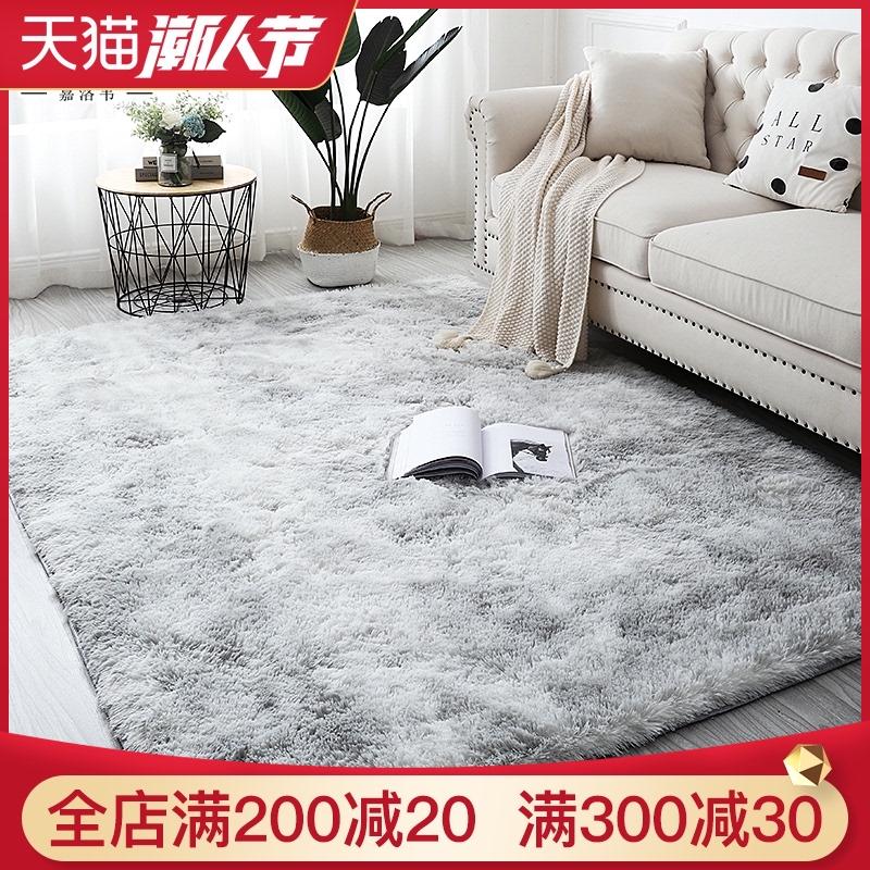 北欧风地毯客厅茶几毯家用卧室地毯床边毯满铺网红同款可爱长毛