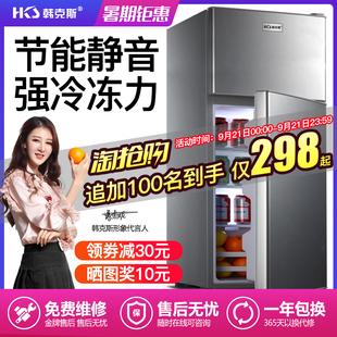 双开门冰箱小节能双门家用 冷冻藏宿舍租房用迷小型电冰箱三开门