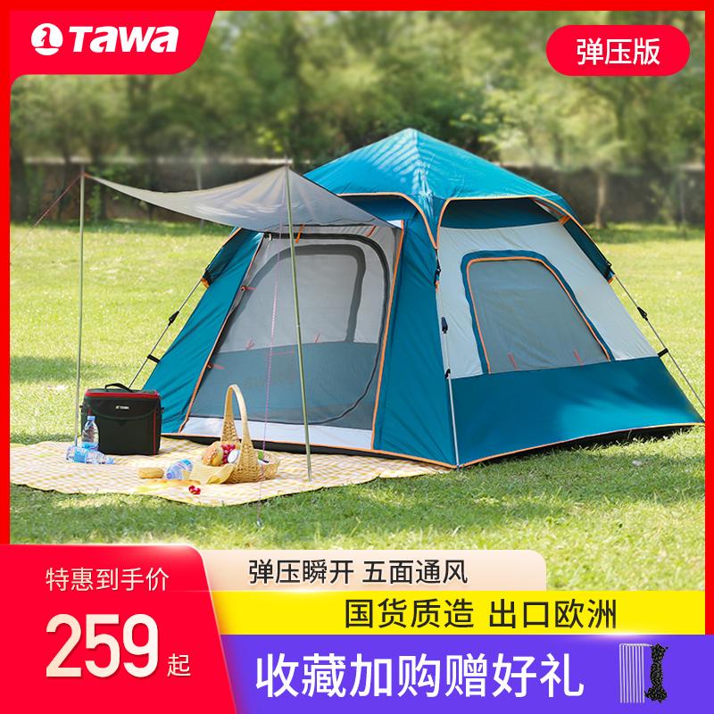 Палатки Артикул 618386930795