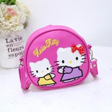 KT猫PU三用小包8896