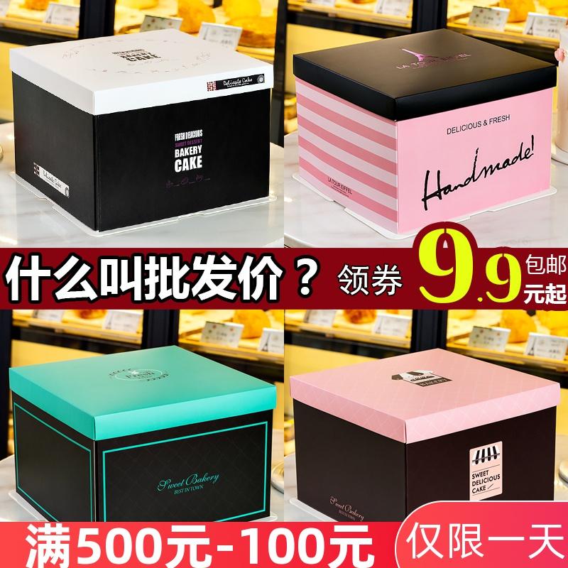 生日蛋糕盒子包裝盒6寸8寸10寸12寸三合一高檔手提盒烘焙方形定制