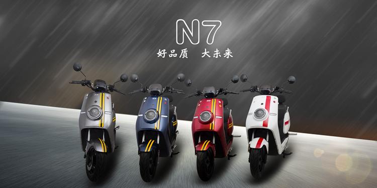 N1S小牛 大金牛 大疆电动车72v外卖车电摩锂电池中置电机高速定制,可领取元淘宝优惠券