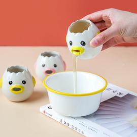 川岛屋蛋清蛋黄分离器家用婴儿蛋白蛋液鸡蛋过滤器创意取蛋黄神器图片