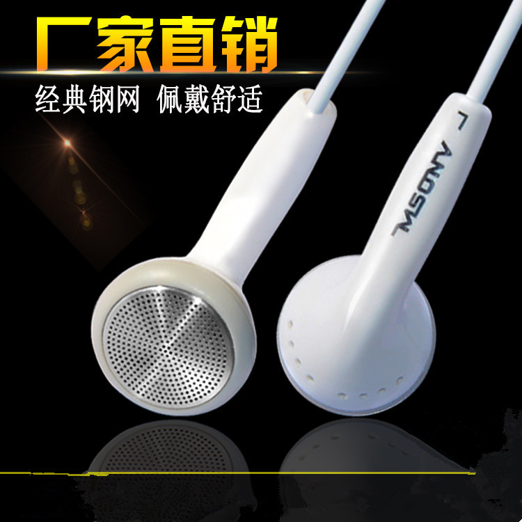 妙泽重低音电脑全民K歌手机通用线控运动耳麦带话筒品牌耳机