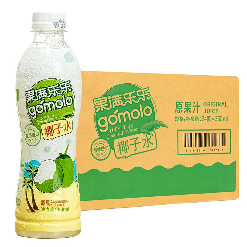 泰国进口 果满乐乐(gomolo)椰子水 原果汁 350ml*24瓶 整箱