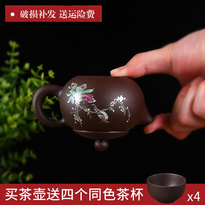 11-05新券宜兴紫砂壶茶杯套装家用茶壶纯手工功夫茶具西施壶小号捡漏泡茶壶