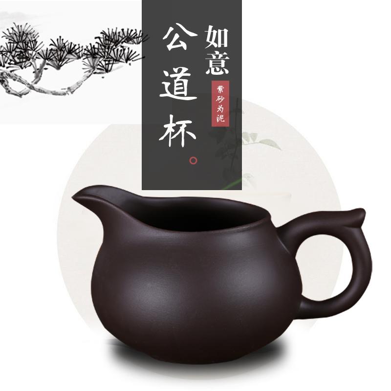 功夫茶具紫砂公道杯大号茶海茶壶茶具套装配件茶漏杯分茶器紫砂壶