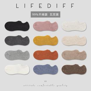 LIFEDIFF纯色薄款女士船袜浅口袜全棉隐形袜低帮短袜简约防滑袜子