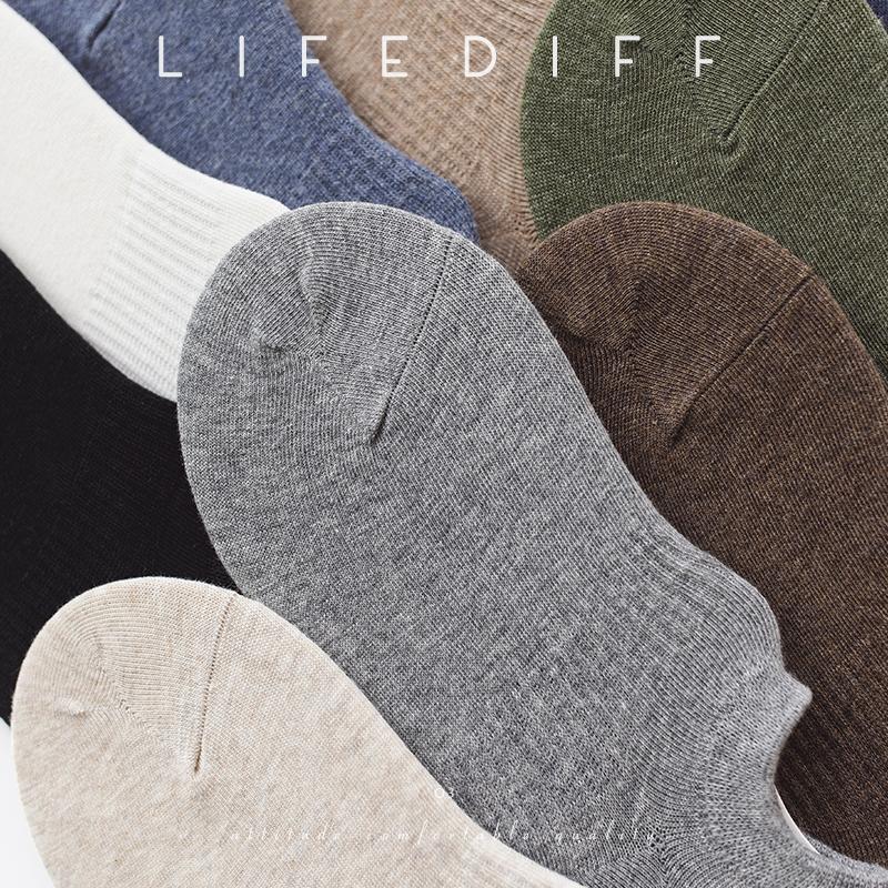 LIFEDIFF纯色薄款男士船袜浅口袜全棉隐形袜低帮短袜简约防滑袜子
