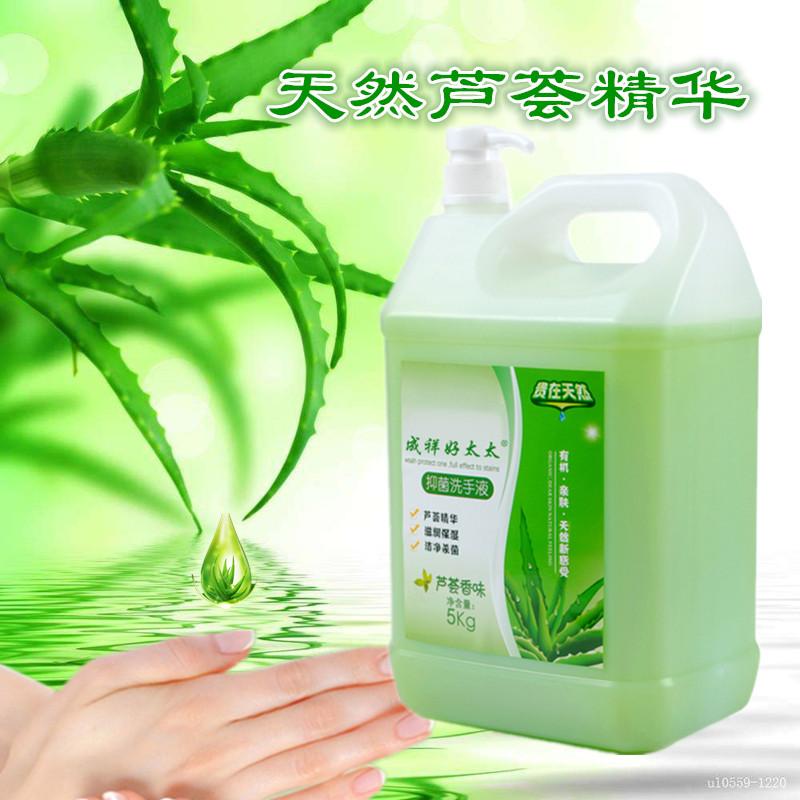 Bottled hand sanitizer 10 kg antibacterial fragrance type sterilization special for family hotel
