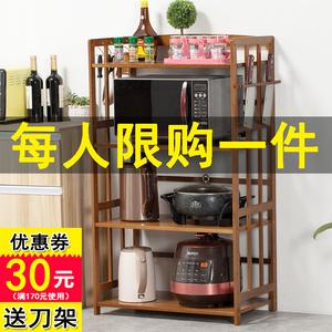领5元券购买多层厨房微波炉置物柜烤箱收纳架