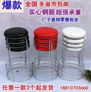 家用圆凳子塑料餐桌凳简约时尚高圆凳方凳加厚钢筋凳套凳特价包邮