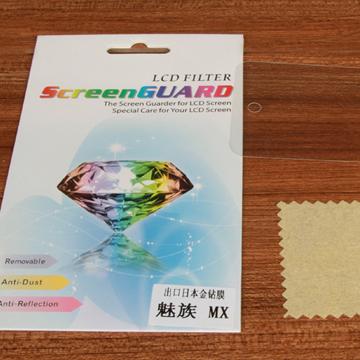 魅族MX贴膜 MX保护膜 MX手机膜 钻石膜 贴纸 MX双核四核膜壳 贴模