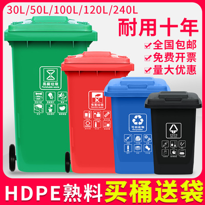 Large commercial outdoor trash can with lid sanitation classification capacity 120l box household special catering 240 liters kitchen