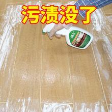 水泥強力去污家用復合地板凈實木家具清洗 修清潔劑 盾王木地板裝