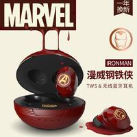 Marvel, совместный бренд Tws без линия синий Зубные наушники бинауральные спортивные Iron Man невидимые в ухе мстители для Apple vivo просо oppo Huawei android Общего назначения длинный срок службы батареи