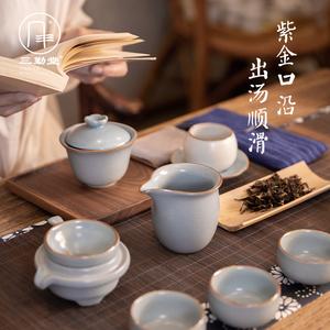 三勤堂汝窑功夫茶具套装家用客厅泡茶景德镇陶瓷茶杯盖碗办公会客