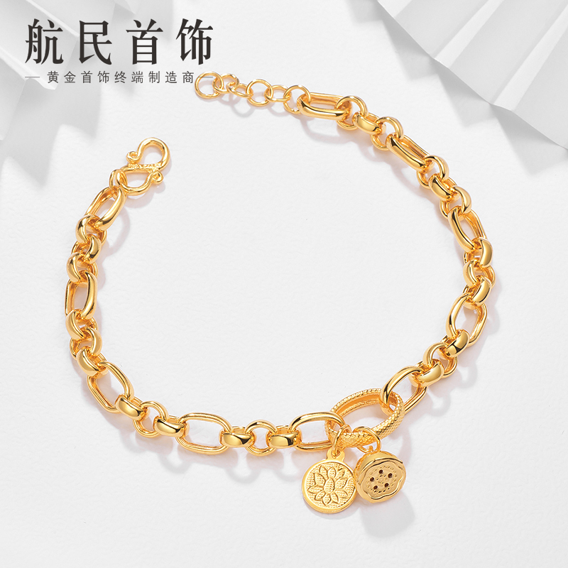 Boat jewelry, gold bracelet 999 feet, Golden Lotus Peng ring, chain bracelet XYA1229 tiktok 200