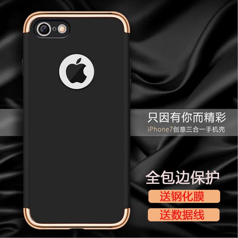 蘋果7手機殼iphone7plus 奢華全包潮男磨砂指環韓國防摔硬殼