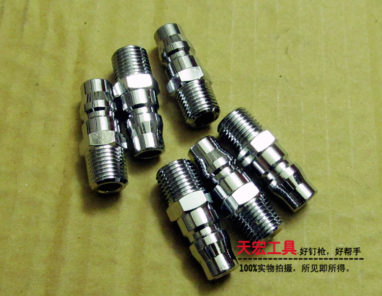 Special pneumatic tool for 20pm air pipe quick connector