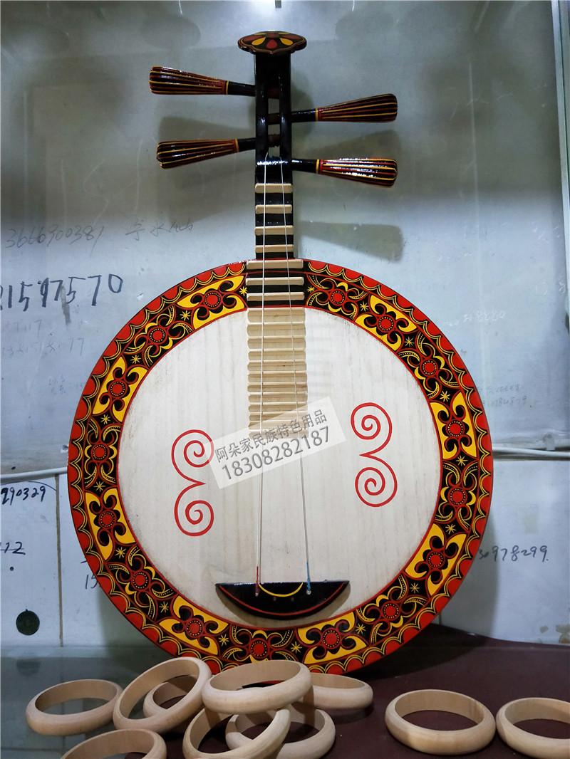 Национальные китайские сувениры Артикул 578016232177