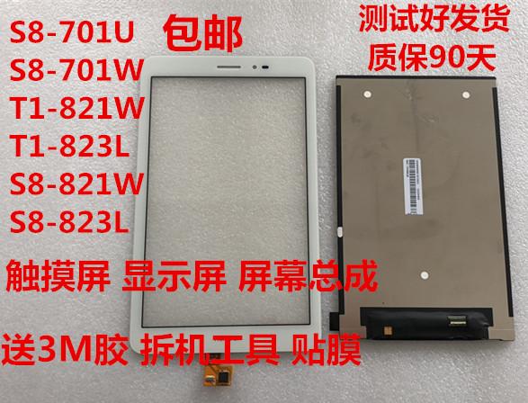 Целесообразный Hua Weiping панель Экран жидкостного кристалла касающего экрана T1-821W 823L T1-701UA S8-701U/W фара