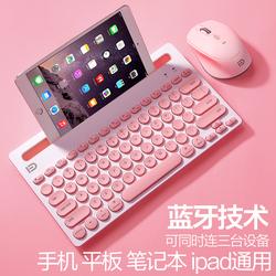 无线蓝牙键盘鼠标键鼠套装便携ipad平板手机键盘苹果oppo小米vivo安卓办公专用打字笔记本台式电脑女生静音可