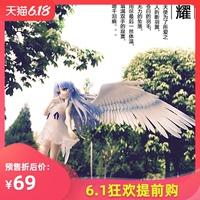 天使的心跳立华奏手办公仔玩偶 精灵动漫机箱美少女手办摆件福袋