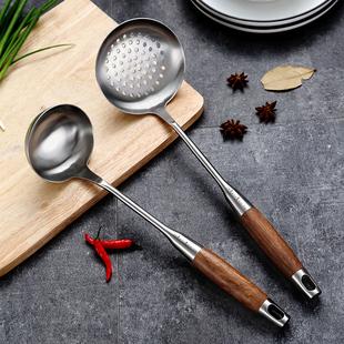 onlycook 304不锈钢漏勺汤勺套装 厨房炊具捞面勺大号过滤汤漏勺价格