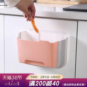 家用厨房柜门垃圾桶 可折叠分类壁挂式厨余悬挂垃圾筒 挂式收纳桶