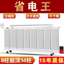 电暖气片家用注水加水电暖气片水暖散热片家用取暖器节能省电静音