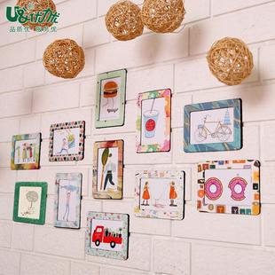创意diy相框挂墙儿童房照片墙组合客厅装 饰磁性相框墙贴简约时尚