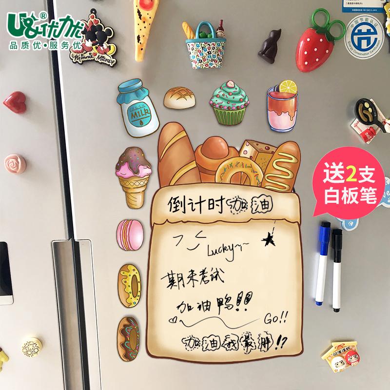 Магниты на холодильник Артикул 524456047190