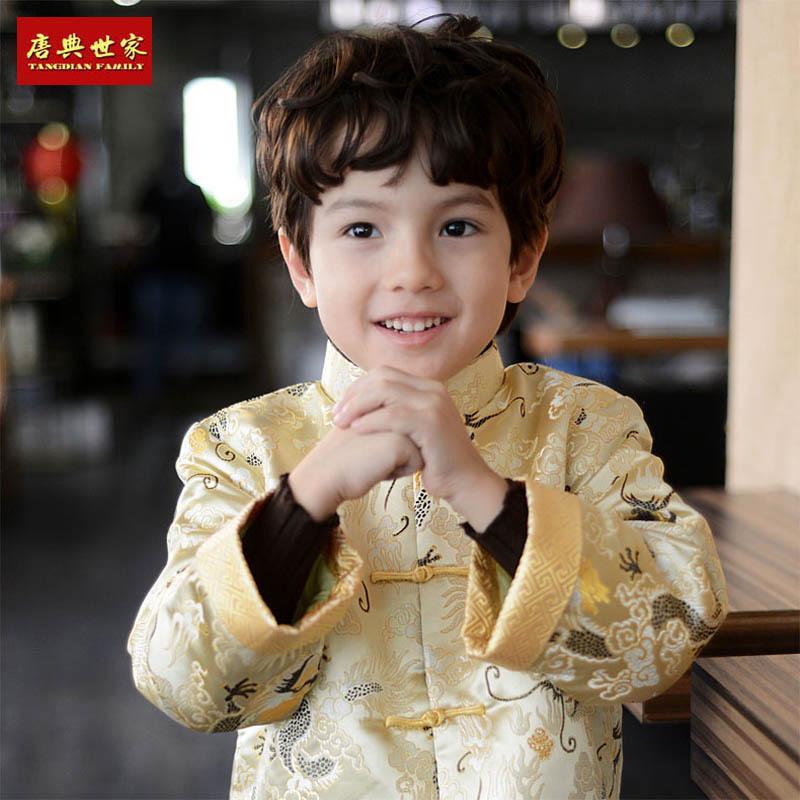 蜜唐儿童男女童唐装冬过年喜庆宝宝装拜年服中国风演出服新年棉衣
