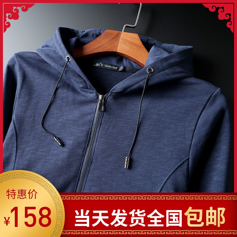 2020 spring and autumn sweater mens hooded cardigan thin zipper coat loose large cotton sports casual Hoodie