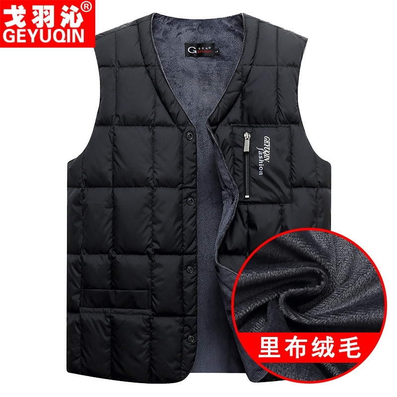 Chaoda special offer mens father autumn and winter middle aged mens down cotton shoulder vest fashion vest plus size