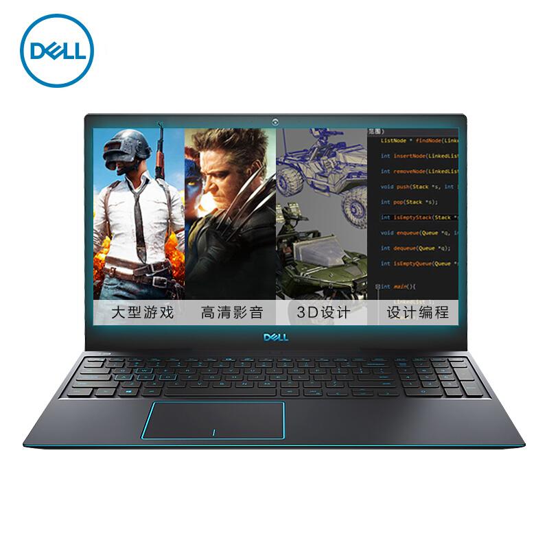Dell/戴尔 游戏本 -7567游匣G3 3579 G7i5i7商务娱乐笔记本电脑