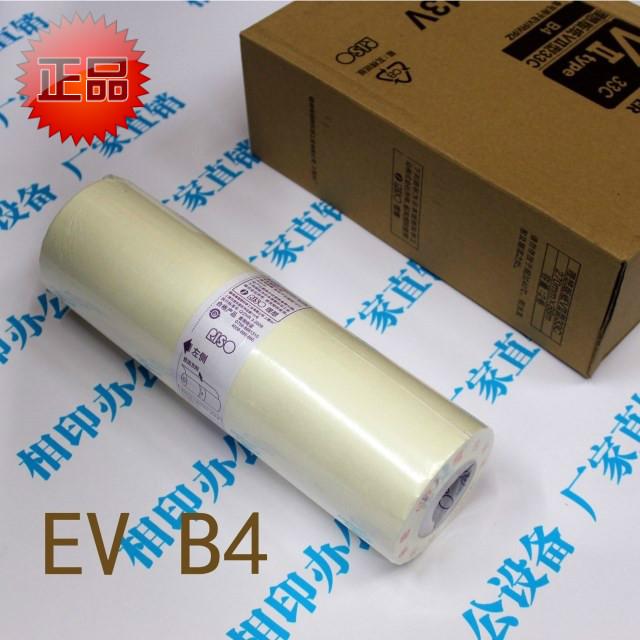 Оригинальные один кузов бумажная EV2550/2560/2590/3560EZ230/330 скорость принтер гравюра бумага