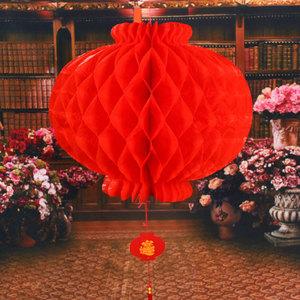 大红灯笼塑料纸灯笼元旦新年婚庆结婚开业庆典装饰小蜂窝灯笼包邮
